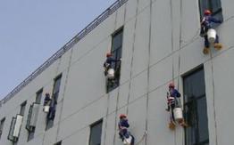 蜘蛛人清洗外墙