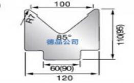 85°-120单V折弯模具